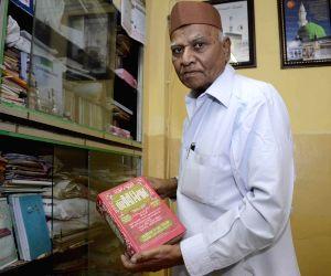 Sanskrit scholar Pandit Gulam Dastagir