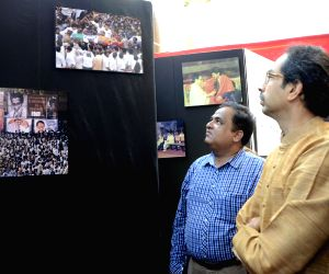 Uddhav Thackeray at the inauguration of a photography exhibition