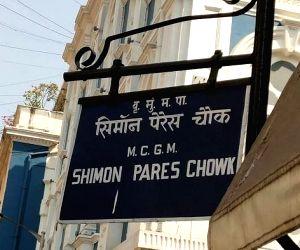 Mumbai square - named after ex-Israeli PM Shimon Peres - sparks row