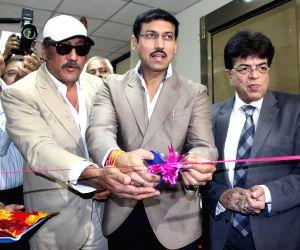 Rajyavardhan Singh Rathore inaugurates the New FM Transmitter of All India Radio