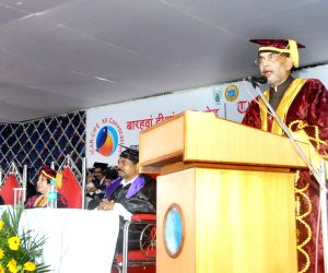 12th Convocation of the Central Institute of Fisheries Education
