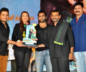 Music launch of Telugu film Nee Jataga Nenundali