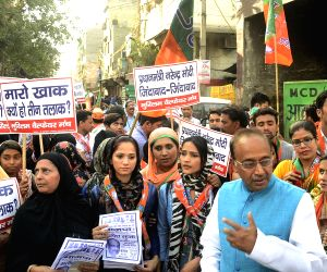 Muslim women participate in BJP rally