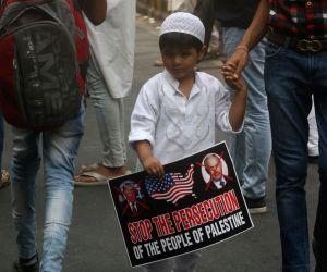 Demonstration against Israel