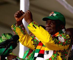 ZIMBABWE MUTARE PRESIDENT RALLY