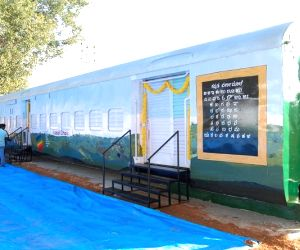 Two disused train coaches turned into classrooms in Mysuru