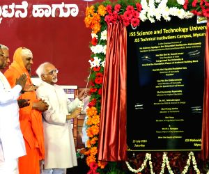 Mysuru : Hamid Ansari inauguration of JSS Science and Technology University