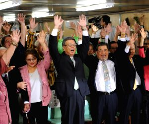 Naha (Japan): Onaga won the election of Okinawa prefectural governor