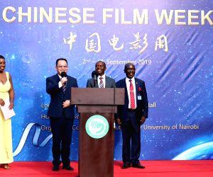 KENYA NAIROBI CHINA FILM WEEK