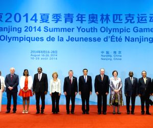 Closing ceremony of Nanjing 2014 Youth Olympic Games