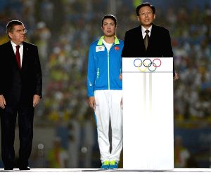 Closing ceremony of Youth Olympic Games 2014
