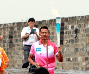 Olympic Torch Relay for the Nanjing Youth Olympic Games