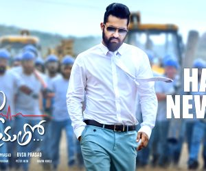 Nannaku Pramatho movie new year wallpaper