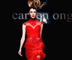CHINA NANNING FASHION SHOW