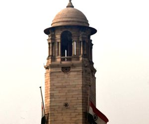 File Photo: National flag to fly at half-mast