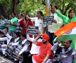 NPP's demonstration against Pakistan