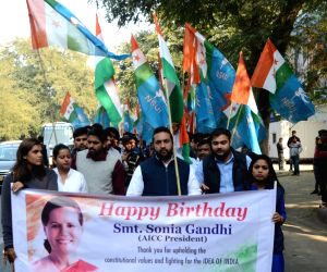 NSUI celebrates Sonia Gandhi's 70th birthday