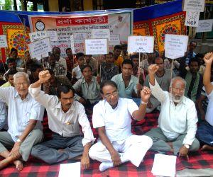 NCP demonstration