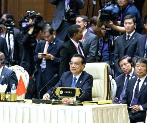Nay Pyi Taw (Myanmar): 9th East Asia Summit