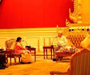 Nay Pyi Taw: Sushma Swaraj calls on Myanmar President