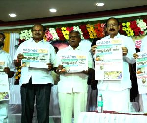 Venkaiah Naidu re-launch of Andhra Patrika Daily news paper