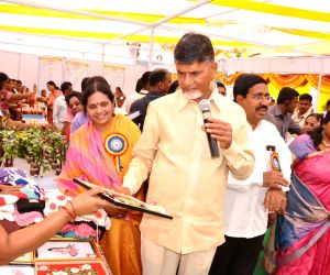 International Women's Day - Andhra CM