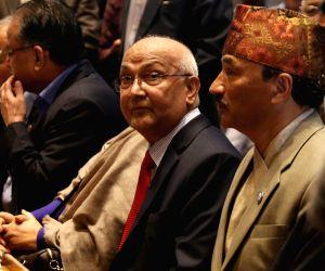 NEPAL KATHMANDU PRESIDENT NOMINATION