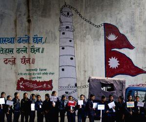 NEPAL KATHMANDU STUDENTS PROTEST