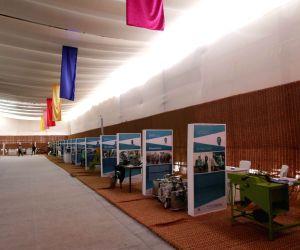 Innovation Exhibition