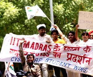 AAP protest on ban of IIT Madras student group