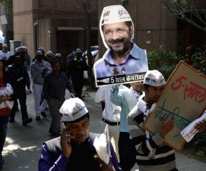 AAP campaign