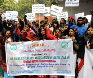 AASAA demonstration against the recent Assam violence