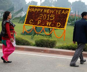 New year greetings for public