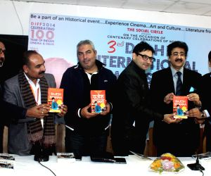 Bangladeshi filmmaker Mohammed Khaled Hossain and others at the launch of Yassir Usman's book `Rajesh Khanna` at NDMC Convention Centre in New Delhi on Dec 24, 2014.