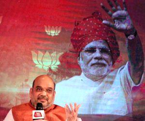 'Manthan Aaj Tak'