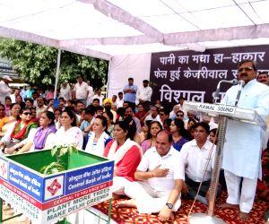 BJP demonstration against Delhi Jal Board