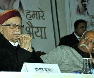 L K Advani, Mohan Bhagwat launch 'Humare Rajju Bhaiya'