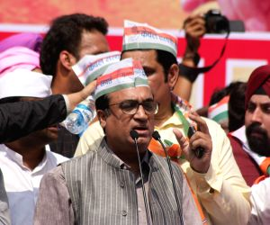 Congress holds protest rally against land acquisition bill