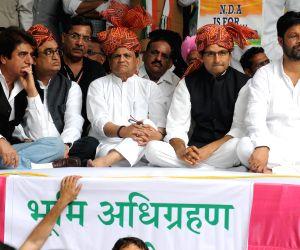 Congress'  Zameen Vapasi Andolan