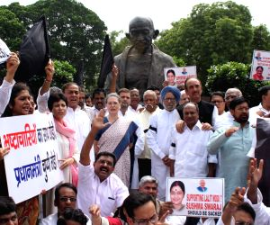 Congress MPs demonstration