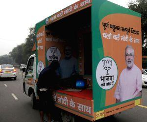 Delhi BJP launch 3D Rath