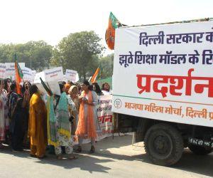 Free Photo: New delhi : Delhi BJP  Mahila Morcha demonstration against Delhi Government's education policy at Dy CM's residence.