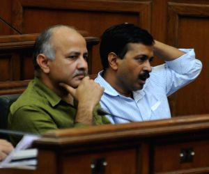 Special session of Delhi assembly