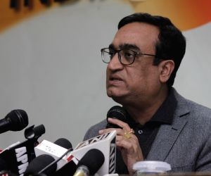Ajay Maken Press Conference