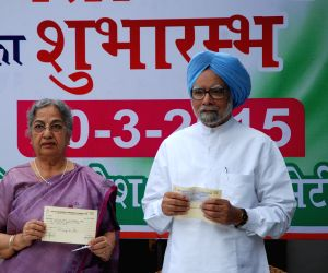 Manmohan Singh at the launch of party's membership drive