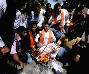 Hindu Sena demonstration against  BJP-PDP alliance