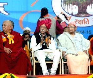 Virat Hindu Sammelan