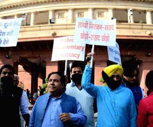 Parliament Winter Session - protest against Sadhvi Niranjan Jyoti