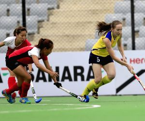 FIH Hockey World League Round 2 (Women) - Kazakhstan vs Singapore