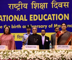 President Mukherjee during a National Education Day programme